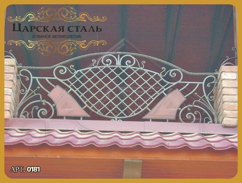 Кованые балконы - кованные балконные ограждения. заказать ко.